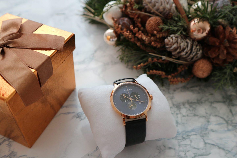 Geschenkidee zu Weihnachten für Männer